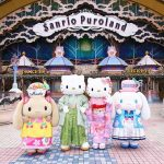Parques temáticos de Hello Kitty en Japón