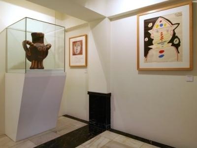 Museo Picasso Buitrago del Lozoya